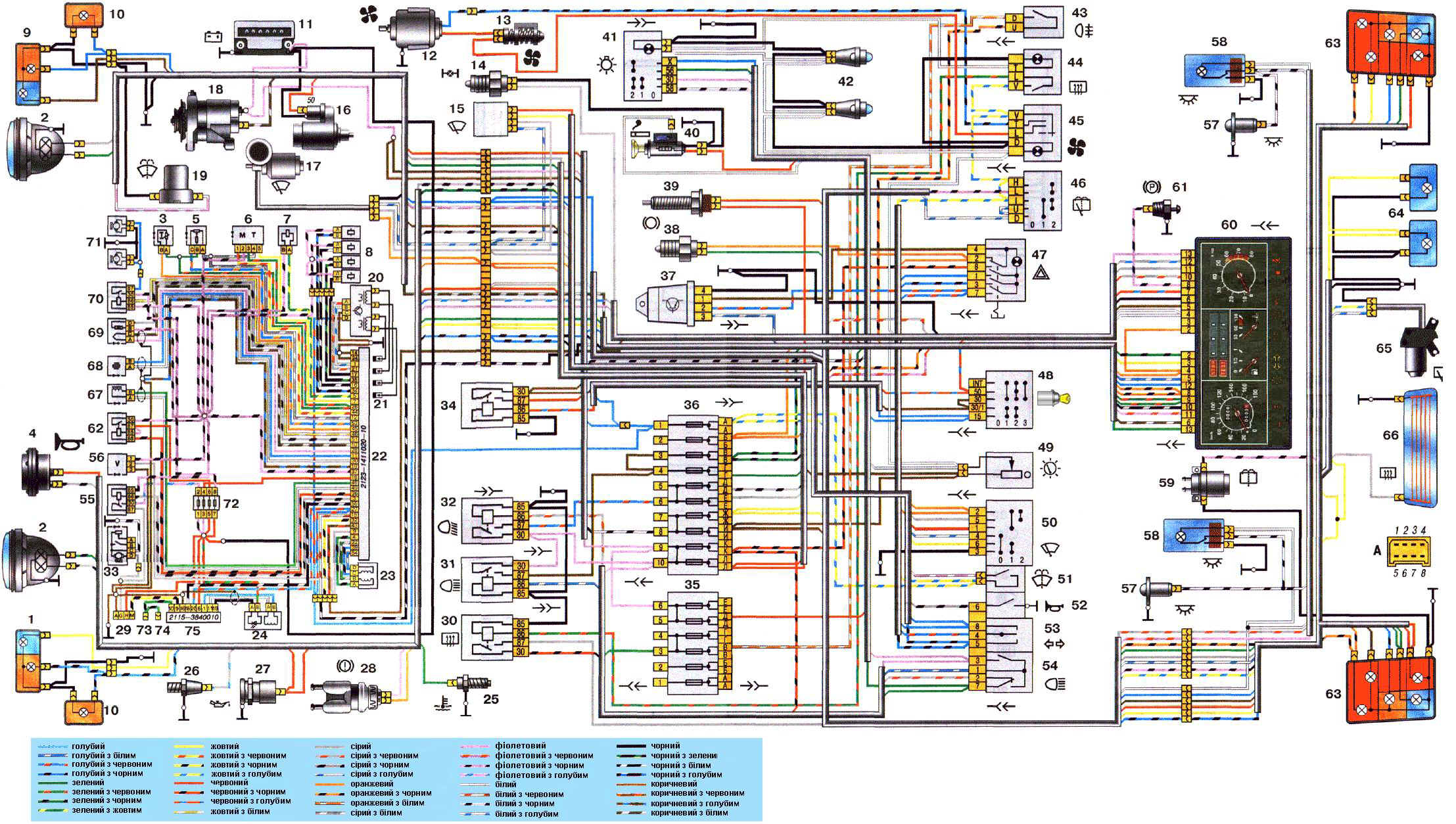 Wiring Diagram 2000 Trl Auto Electrical Vanguard Trailer 1967 Mercury Cougar